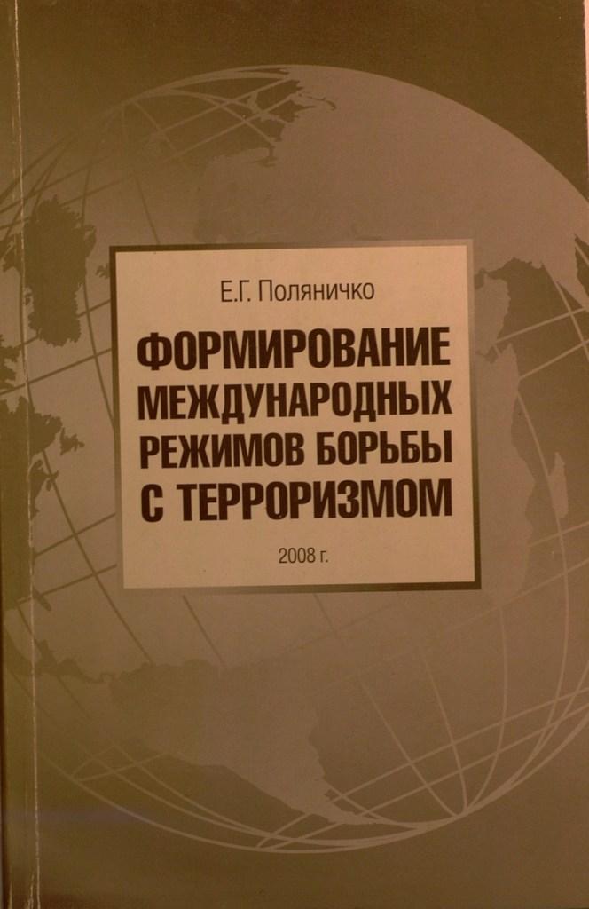 Тенденции исламизации в казахстане в контексте глобализационных процессов - страница 3