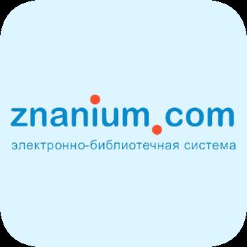 znanium_logo