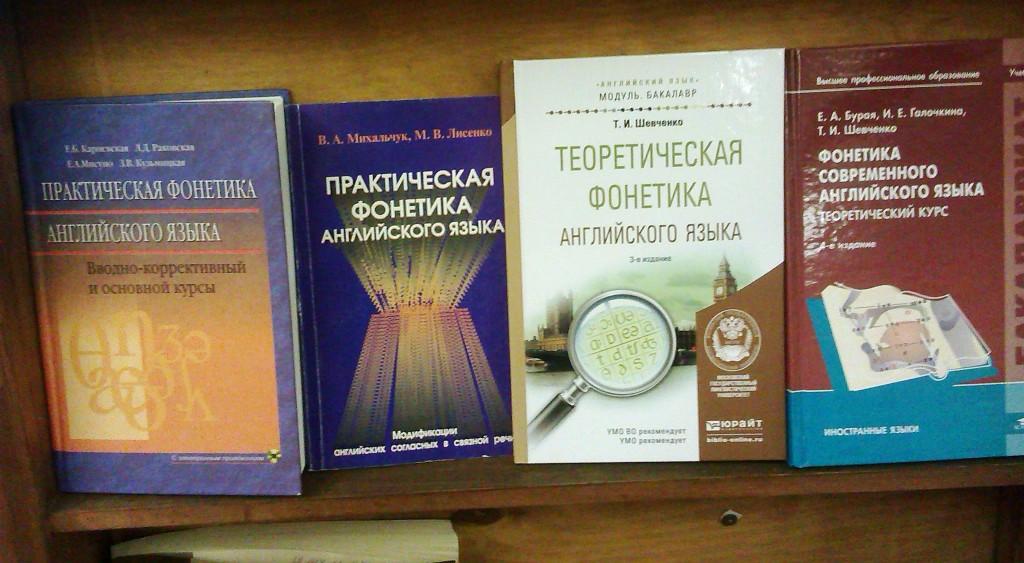Библиотека и электронна учебников пособий учебных